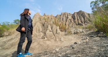 台東旅遊︱利吉惡地、小黃山 .來到卑南感受奇異地質景觀