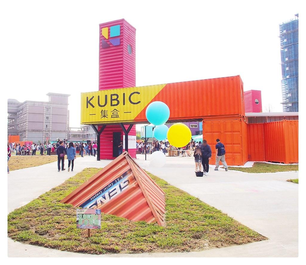 IG,kubic,彩色貨櫃屋,文創聚落,高雄景點,高雄集盒 @薇樂莉 Love Viaggio | 旅行.生活.攝影