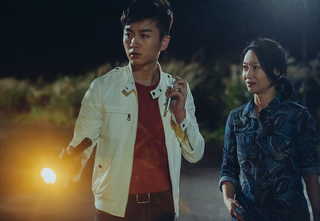 The Mysterious Family Chen Xiao Kara