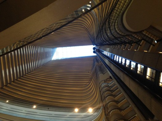 Marriott Marquis, Atlanta Georgia