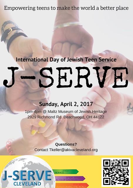 2017 J-Serve