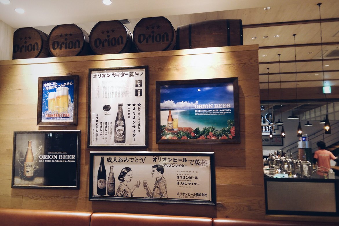 orion beer hall okinawa