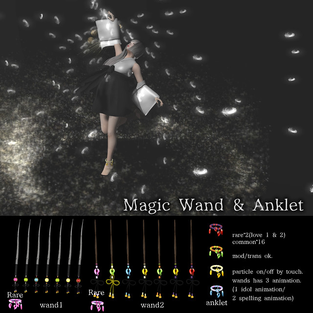 *NAMINOKE*Magic wand & anklet Gacha