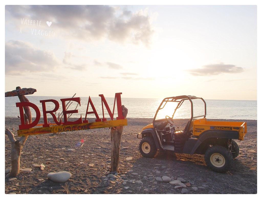 南部海景咖啡,墾丁海景咖啡,枋山海景咖啡,魔幻咖啡 @薇樂莉 Love Viaggio   旅行.生活.攝影