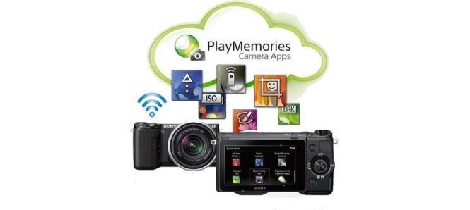 1.playmemories-camera-apps