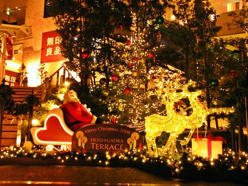 Merry Christmas 2008 - Hoshigaoka Terrace