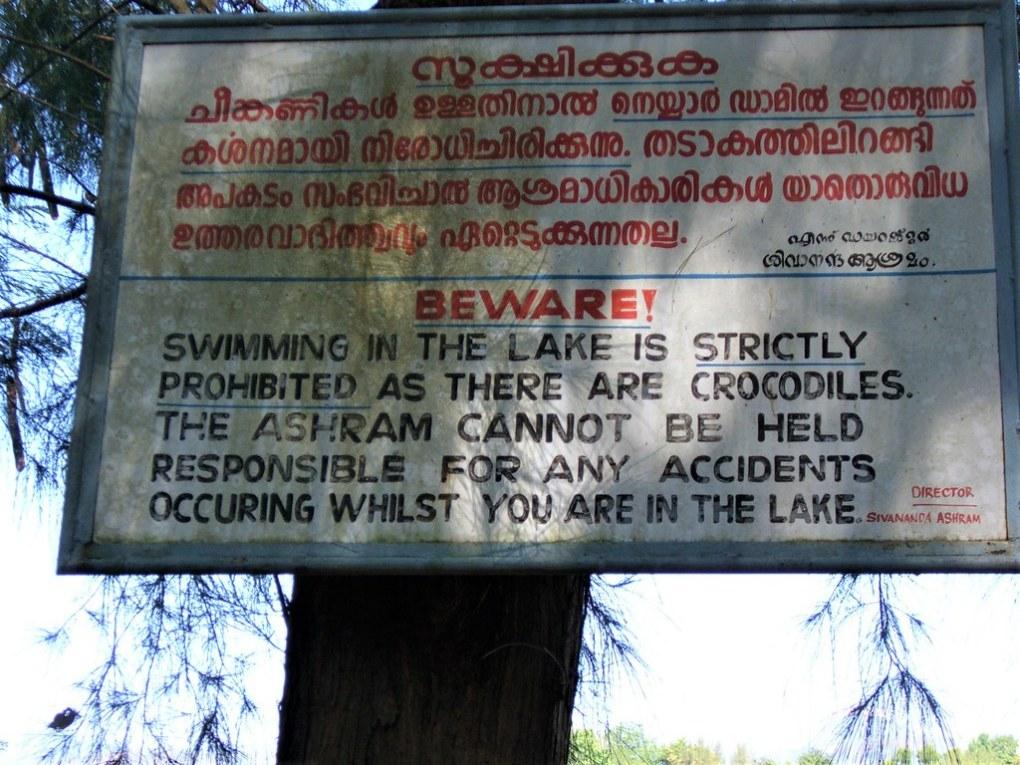 Sivananda Ashram beware