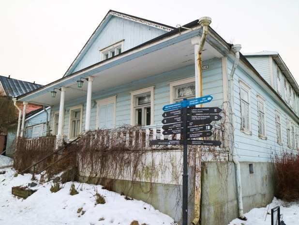 Barrio ruso Suomelinna