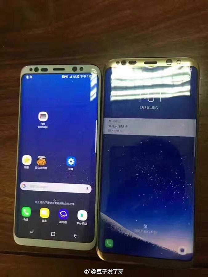 Galaxy-S8-and-Galaxy-S8