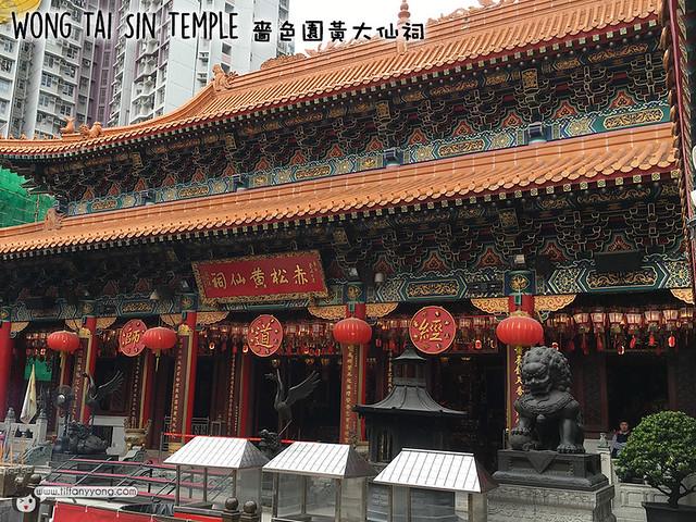 Wong Tai Sin Temple HK