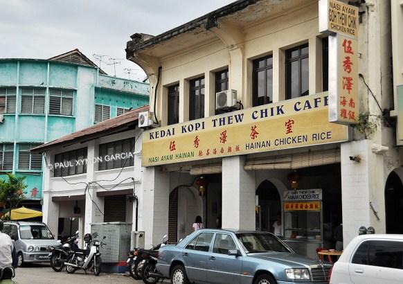Image result for Kedai Kopi Thew Chik Cafe