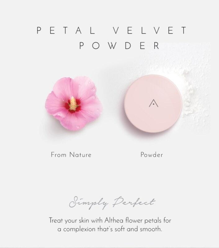 Althea Petal Velvet Powder from Nature