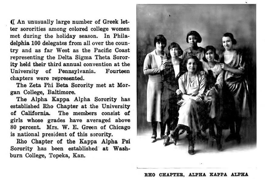 Alpha Kappa Alpha Girls