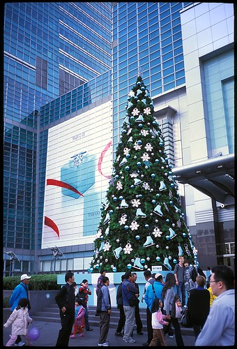 Christmas Tree In Front Of Taipei 101 Sponsored By