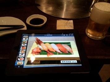 Image result for digital menus for restaurants