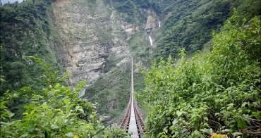信義旅遊︱雙龍水管吊橋.IG祕境絕景、斷崖峽谷的壯麗吊橋