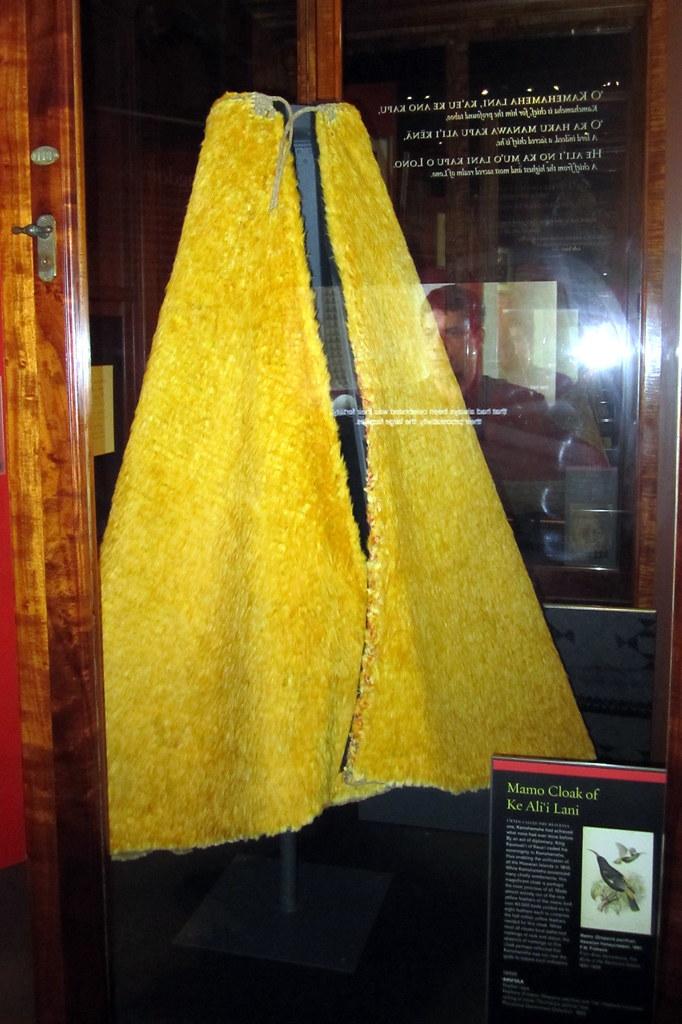 O Ahu Honolulu Bishop Museum Hawaiian Hall Feather