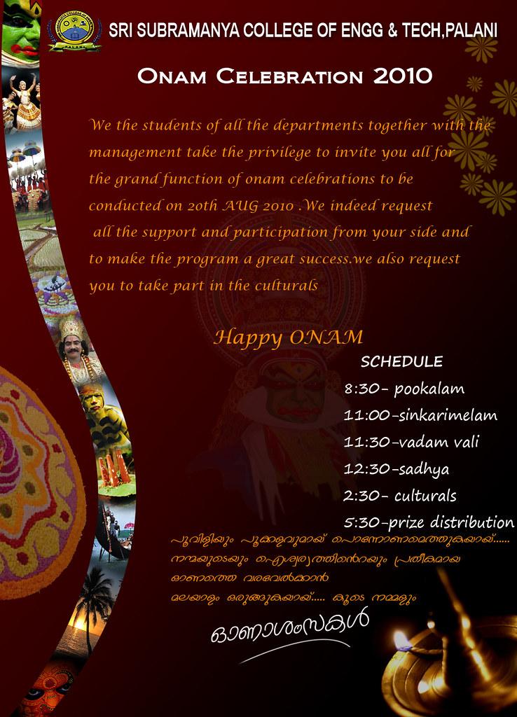 Onam Invitation 1 By Rohith Gopi