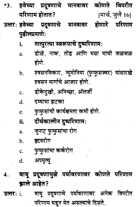 maharastra-board-class-10-solutions-science-technology-striving-better-environment-part-1-18