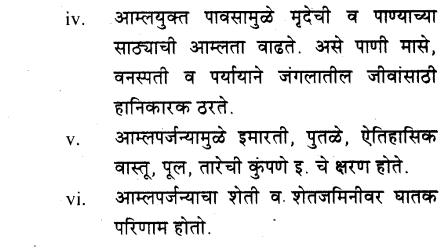 maharastra-board-class-10-solutions-science-technology-striving-better-environment-part-1-52