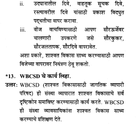 maharastra-board-class-10-solutions-science-technology-striving-better-environment-part-2-40