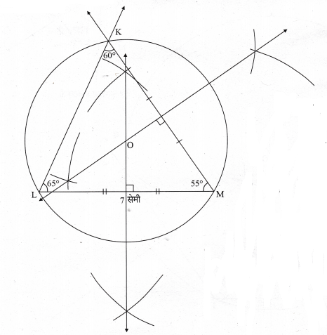 maharastra-board-class-10-solutions-for-geometry-Geometric-Constructions-ex-3-1-10