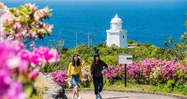 長崎自由行︱伊王島、伊王島燈塔.日本必訪觀光百選之景