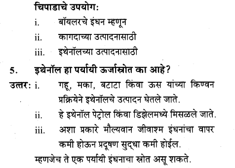 maharastra-board-class-10-solutions-science-technology-striving-better-environment-part-2-34