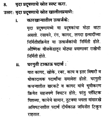 maharastra-board-class-10-solutions-science-technology-striving-better-environment-part-1-25