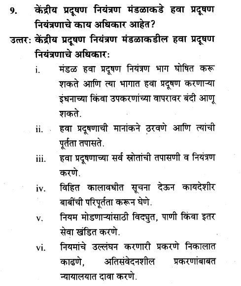 maharastra-board-class-10-solutions-science-technology-striving-better-environment-part-2-23