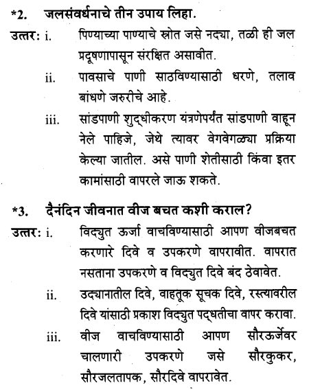 maharastra-board-class-10-solutions-science-technology-striving-better-environment-part-2-15
