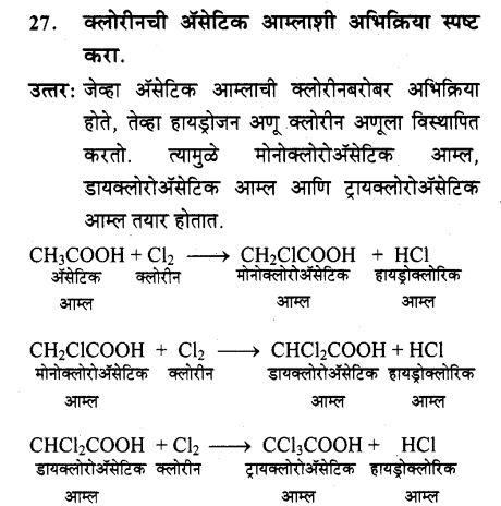 maharastra-board-class-10-solutions-science-technology-amazing-world-carbon-compounds-29
