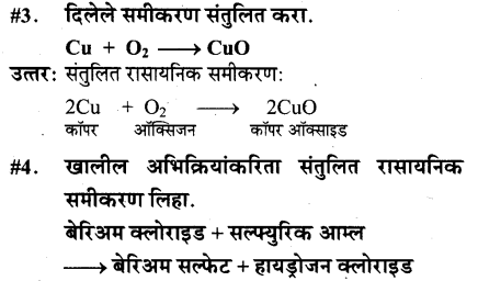 maharastra-board-class-10-solutions-science-technology-magic-chemical-reactions-66