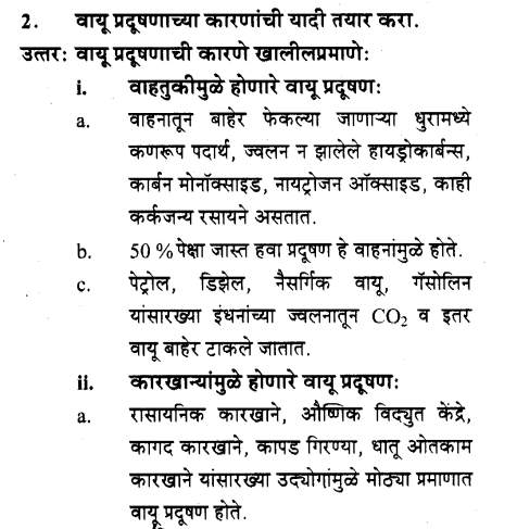 maharastra-board-class-10-solutions-science-technology-striving-better-environment-part-1-16