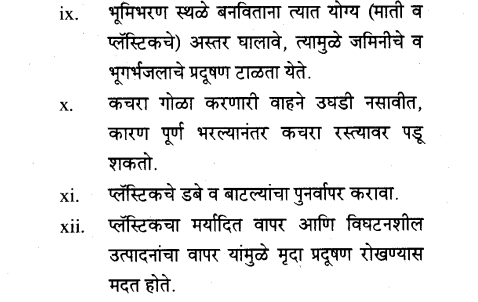 maharastra-board-class-10-solutions-science-technology-striving-better-environment-part-1-30