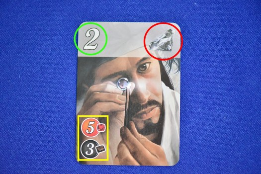 發展卡介紹