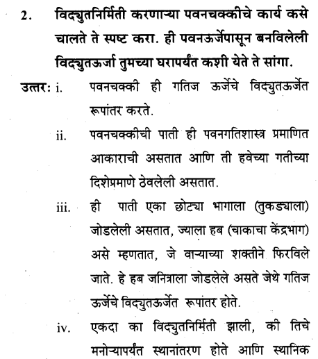 maharastra-board-class-10-solutions-science-technology-striving-better-environment-part-2-68