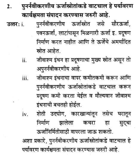 maharastra-board-class-10-solutions-science-technology-striving-better-environment-part-2-57