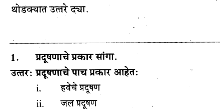 maharastra-board-class-10-solutions-science-technology-striving-better-environment-part-1-35