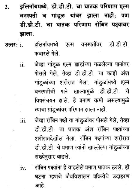 maharastra-board-class-10-solutions-science-technology-striving-better-environment-part-1-59