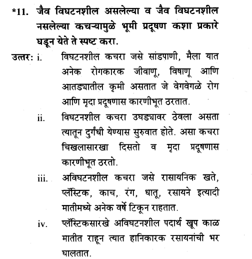 maharastra-board-class-10-solutions-science-technology-striving-better-environment-part-1-31