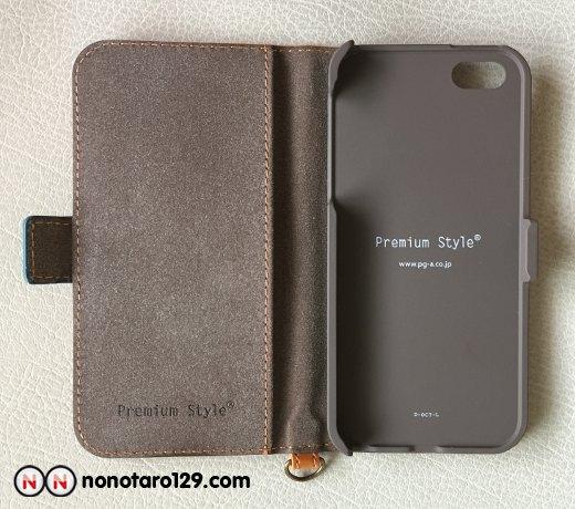 CDJapan iPhone SE case 04