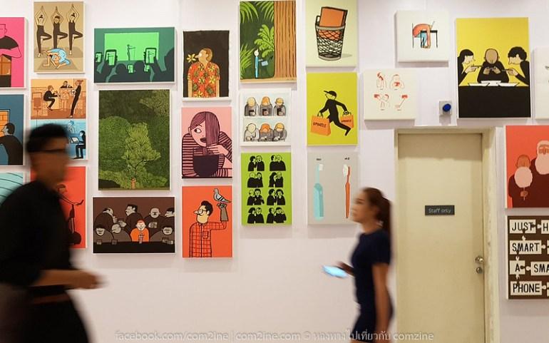 1ฌอง จูเลียง - The People งานศิลป์สนุก สะท้อนยุคโมเดิร์นไลฟ์