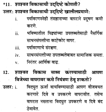 maharastra-board-class-10-solutions-science-technology-striving-better-environment-part-2-39