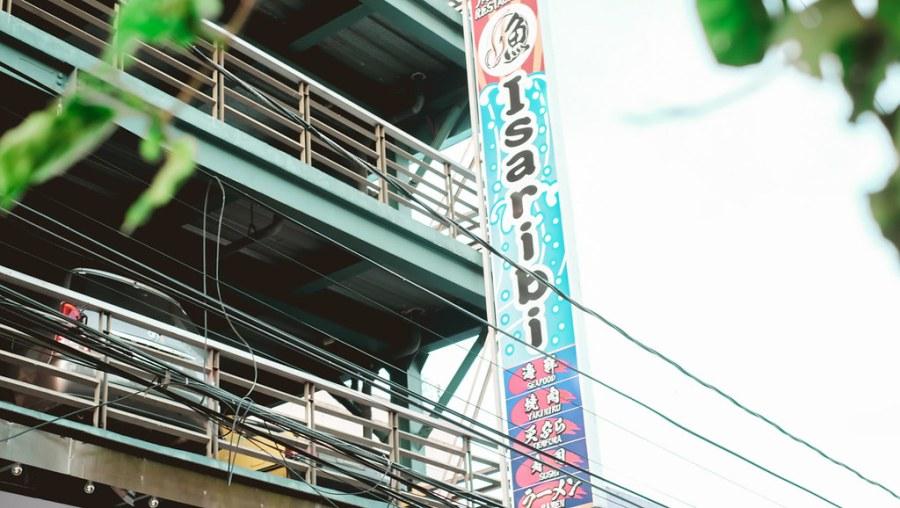 Isaribi Japanese Restaurant Tomas Morato (41 of 46)