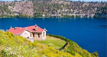 南澳自由行︱藍湖Blue Lake.上帝倒下的療癒級藍色湖水