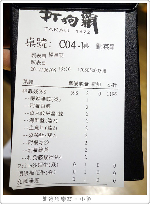 DSC04242