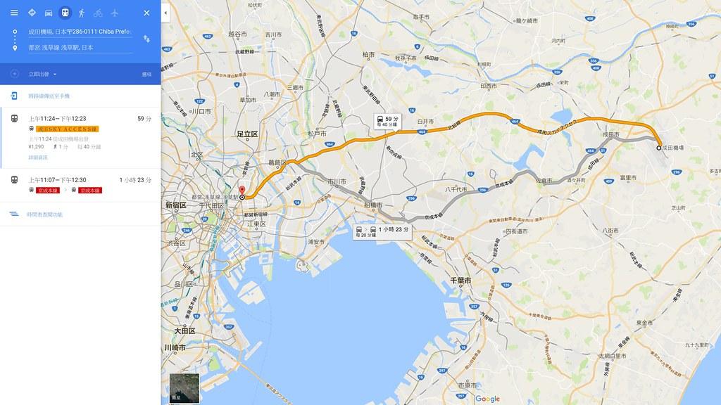 Asakusa Map 4