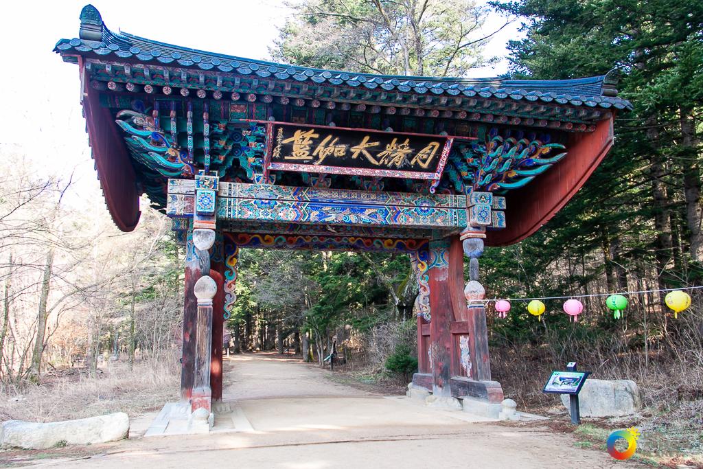Korea Gangwon Fam Tour (Day 3)