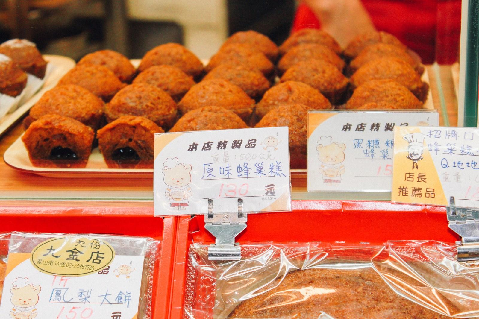 Dulces en una parada del mercado de Jiufen